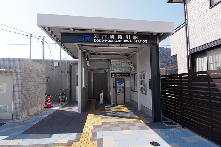 20170318_kodo_homachigawa-11.jpg