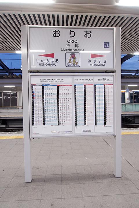 20170318_orio-31.jpg