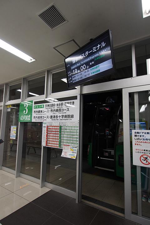 20170319_karatsu-03.jpg