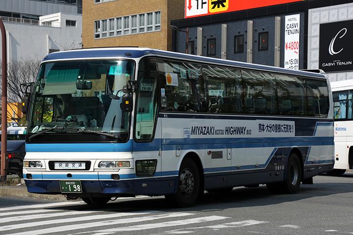 20170319_miyazaki_kotsu-01.jpg