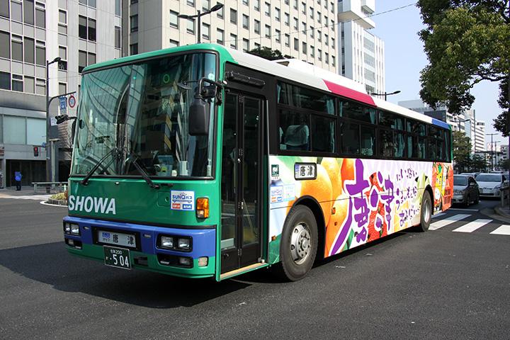 20170319_showa_bus-01.jpg