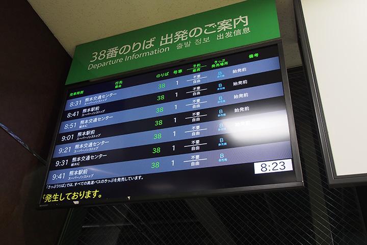 20170320_hakata-02.jpg
