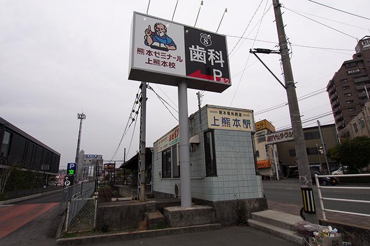 20170320_kami_kumamoto-02.jpg