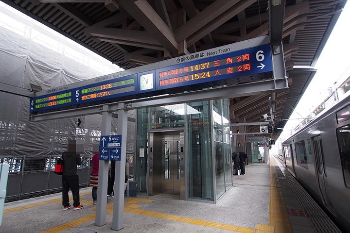 20170320_kumamoto-03.jpg