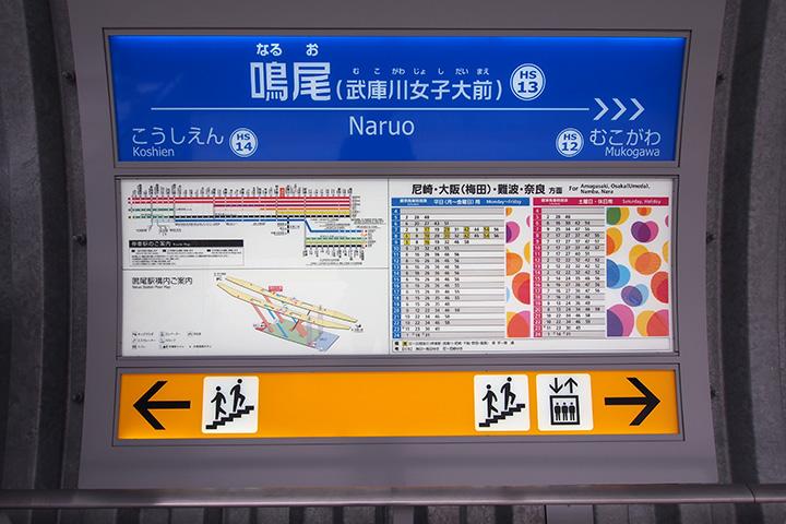 20170325_naruo-01.jpg