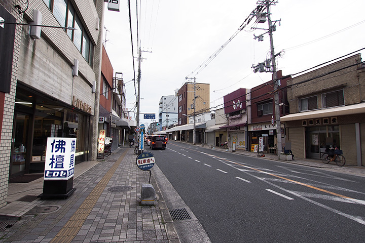 20170415_yao_hommachi-03.jpg
