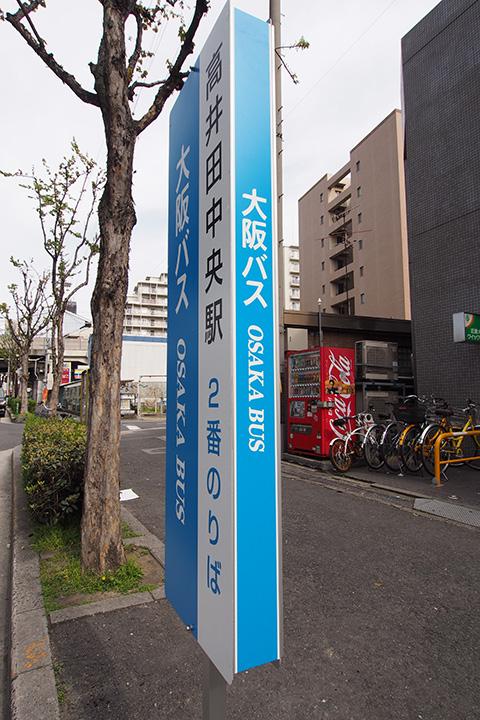 20170416_takaida_chuo-15.jpg