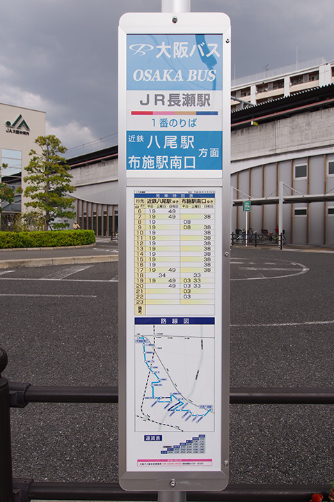 20170429_jr_nagase-01.jpg