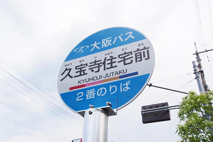 20170429_kyuhoji_jutaku-01.jpg