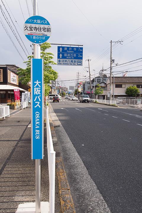 20170429_kyuhoji_jutaku-09.jpg