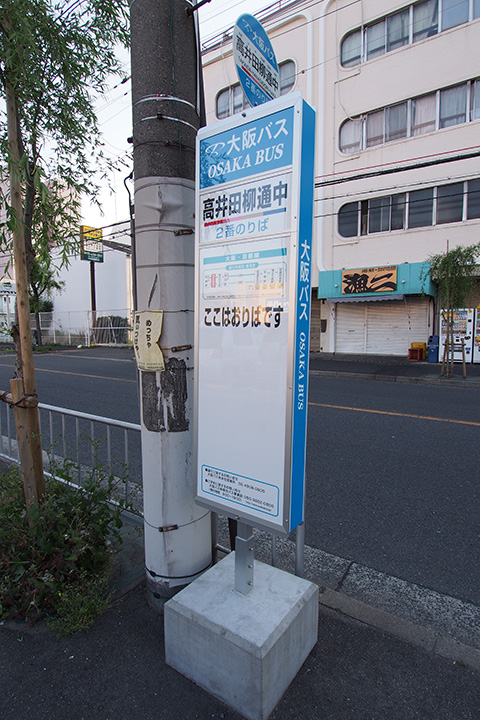 20170429_takaida_yanagi_dori_naka-01.jpg