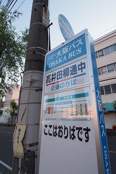20170429_takaida_yanagi_dori_naka-02.jpg