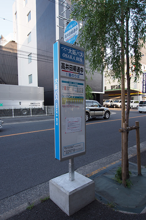 20170429_takaida_yanagi_dori_naka-03.jpg