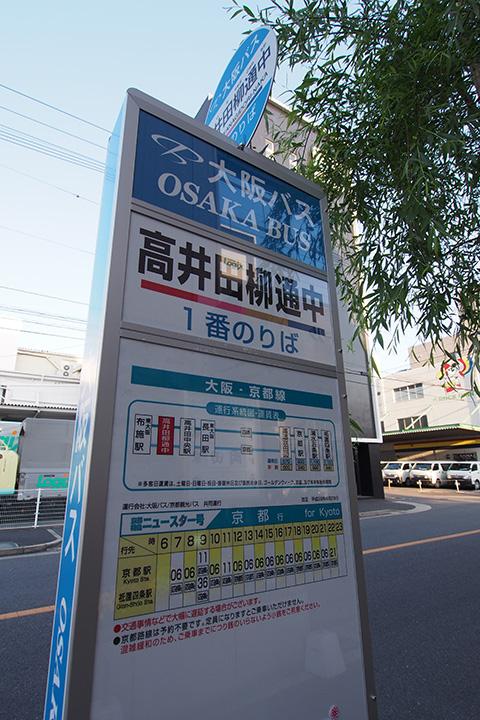 20170429_takaida_yanagi_dori_naka-04.jpg