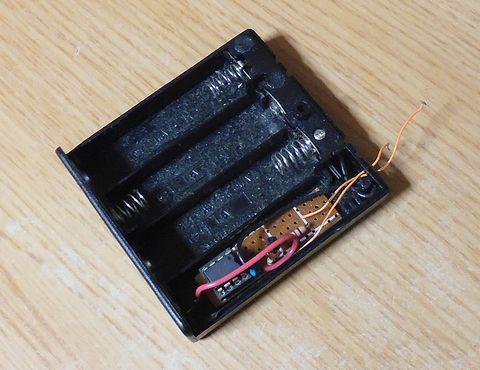 電池ボックス