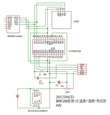 BME280_OLED回路図