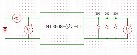 MT3608module実験回路