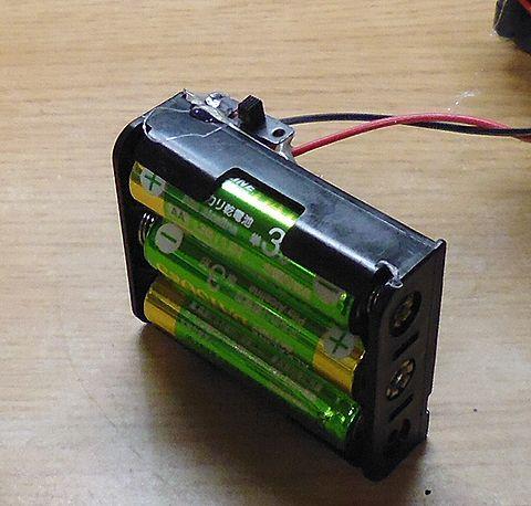 スイッチつき電池ボックス1