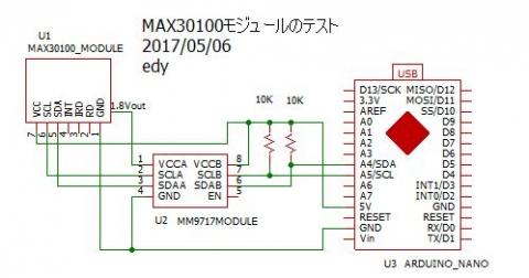 MAX30100モジュールテスト回路