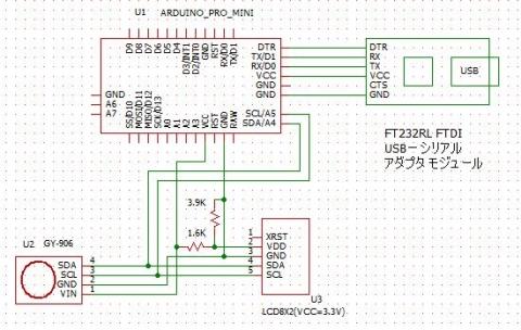 proMini_GY906_LCD.jpg