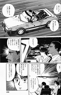 BLOW UP!その1