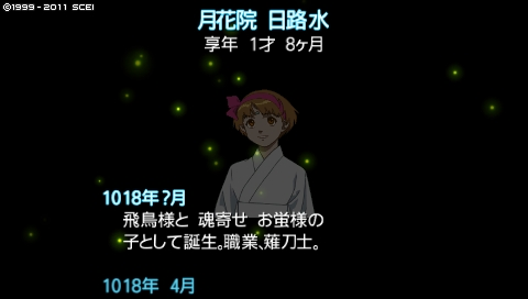 oreshika_0017.jpeg