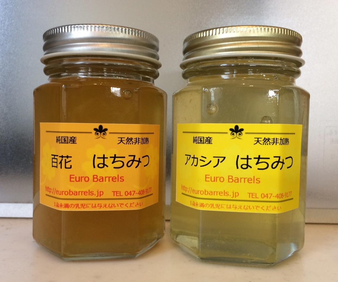 Honey_0023.jpg