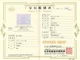 本水晶44.2mm (無垢)STONES