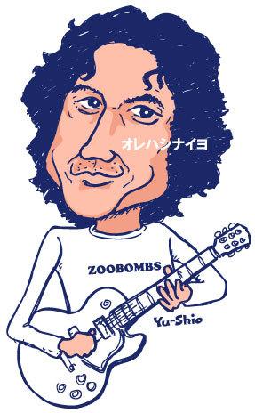 ドン・マツオ zoobombs ズボンズ caricature