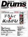 Rhythm & Drums Magazine 2017年6月号
