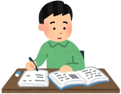 study_daigakusei_man.jpg