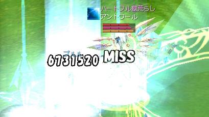 ss20170401_223357.jpg
