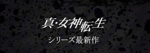『アトラス新作発表SP2017春』 本日19時よりニコ生とFRESH!でスペシャル番組を放送!
