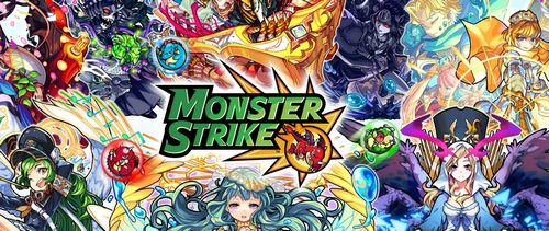 【モンスト】北米の英語版「モンスターストライク」が2017年8月1日をもってサービス終了へ