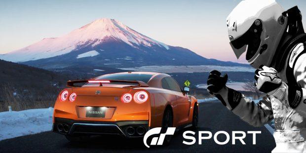 GT最新作「グランツーリスモSPORT」