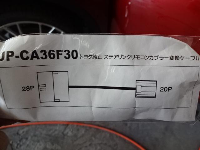 DSC03036_20170225105742d59.jpg