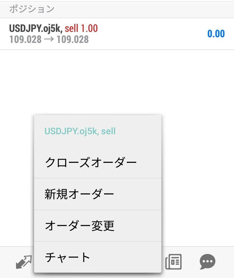 Screenshot_20170420-180211.jpg