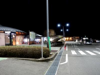 道の駅 安達(上り線)