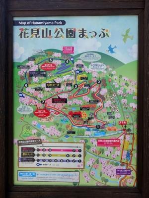 福島市 花見山公園 案内図