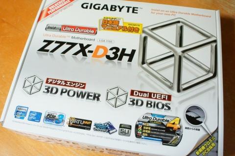 gigabyte_z77x-d3h_b01.jpg