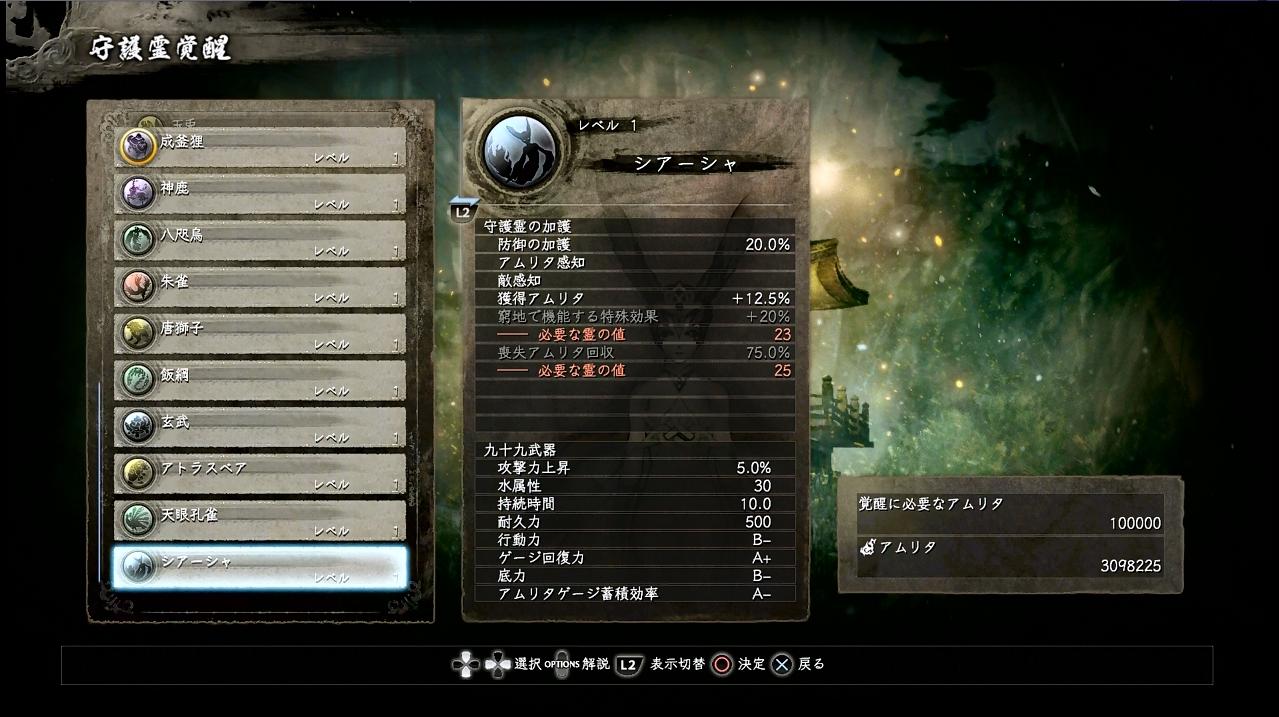 niou_10_0097.jpg