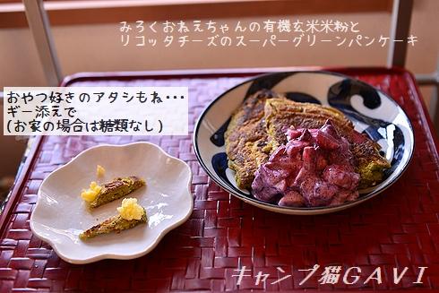 1702_5873.jpg