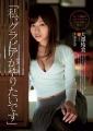大澤玲美004