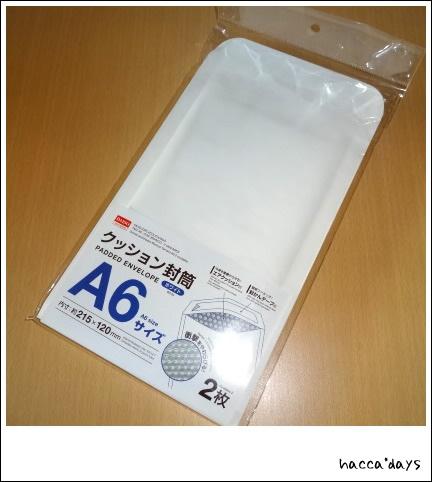 DSC02657.jpg