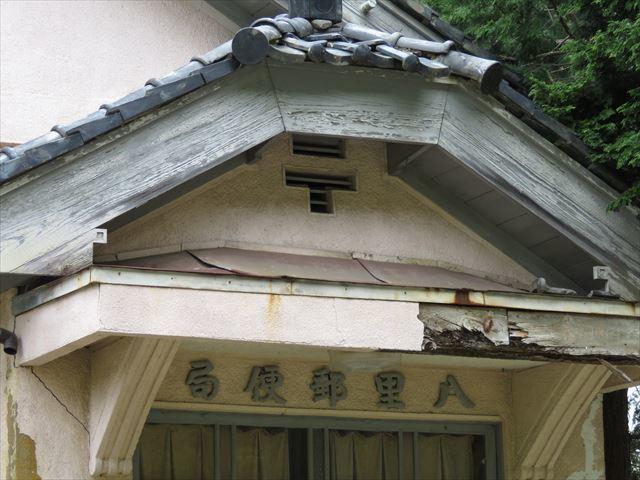 yasato032_R.jpg