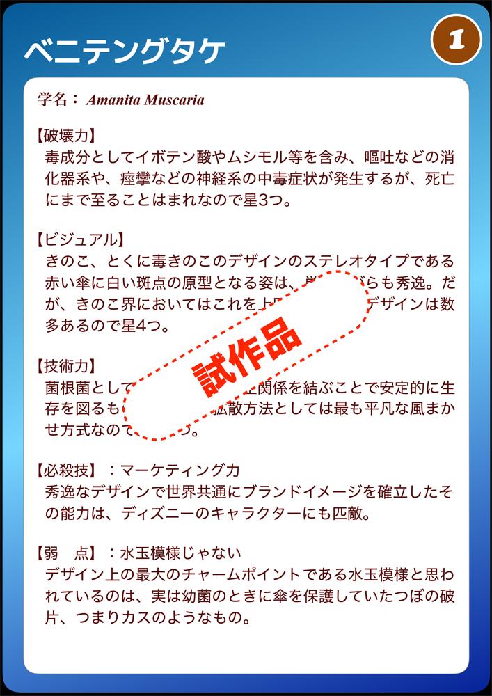 201703221529275c5.jpg