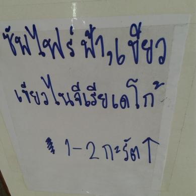 20170325_140644.jpg
