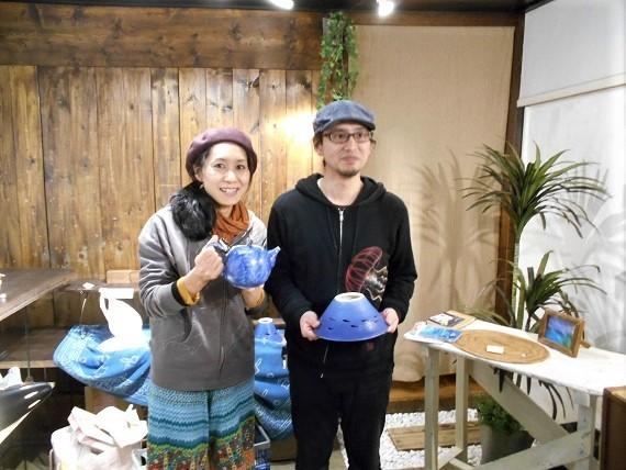 𠮷田絵美 作陶展 2017 花音.jpg