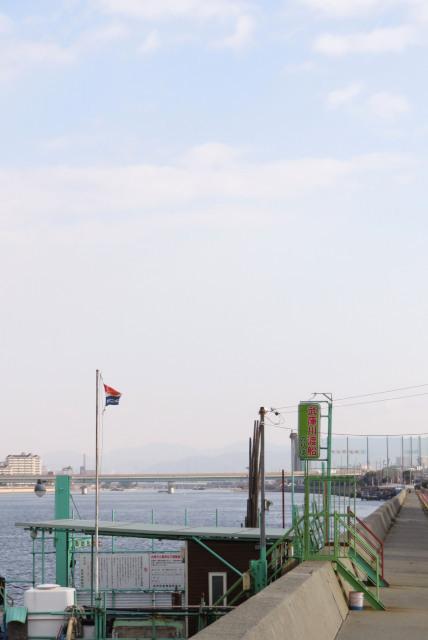 兵庫県尼崎市_武庫川渡船乗り場