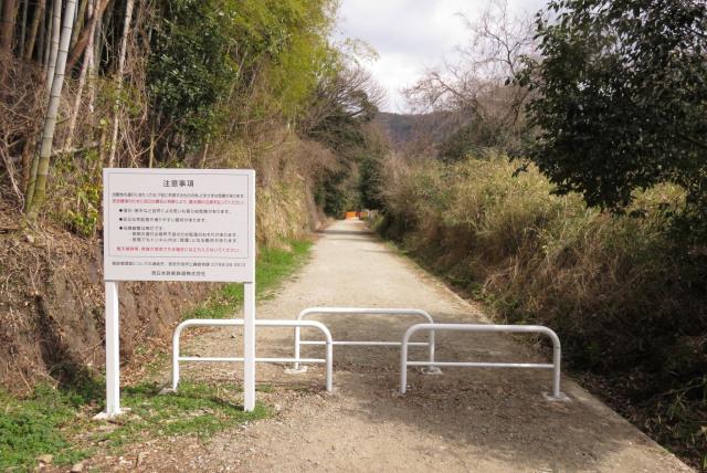 廃線跡ハイキングコース_入口